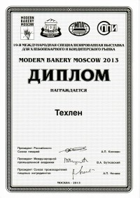 Modern Bakery Moscow - 2013